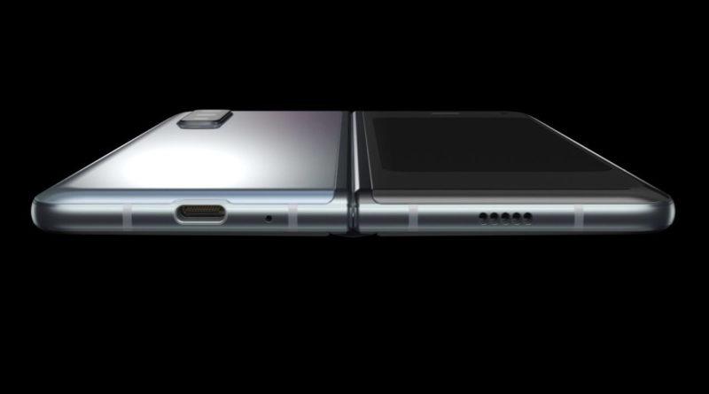 """Galaxy Fold E: Un plegable más """"accesible"""" según el rumor"""