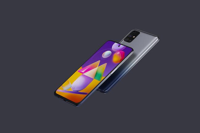 Disponibilidad Samsung Galaxy M31s