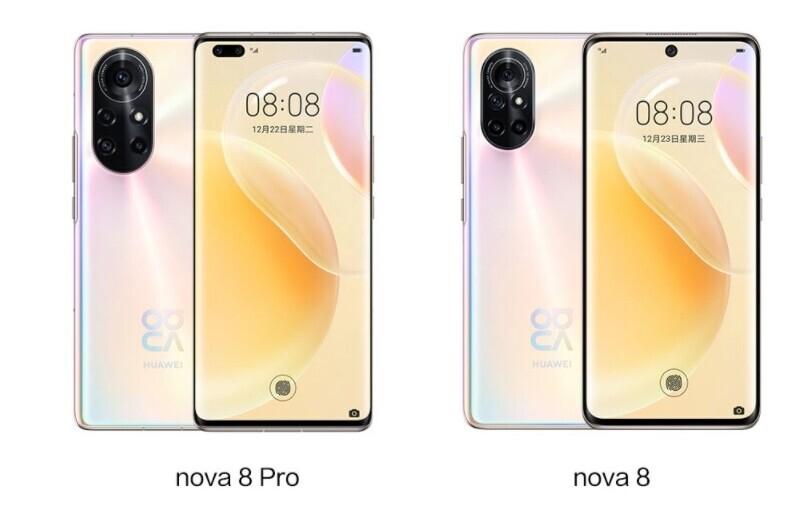 Nova 8 y Nova 8 Pro