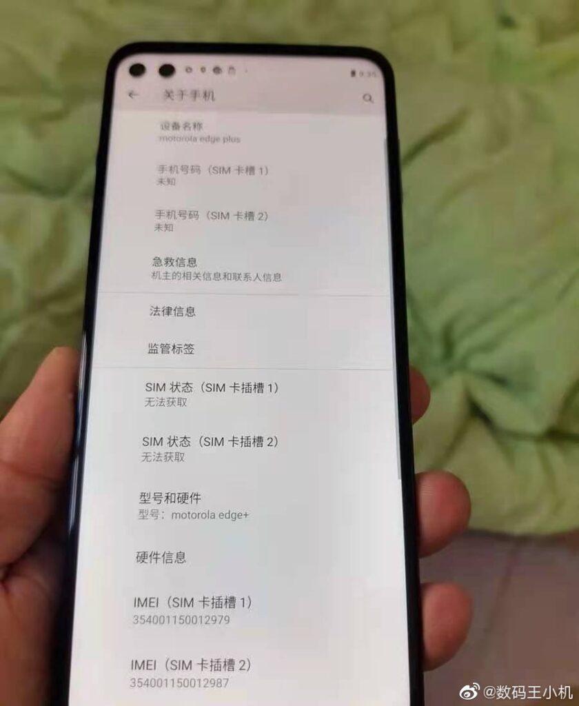 Primeras imágenes reales del Motorola Nio