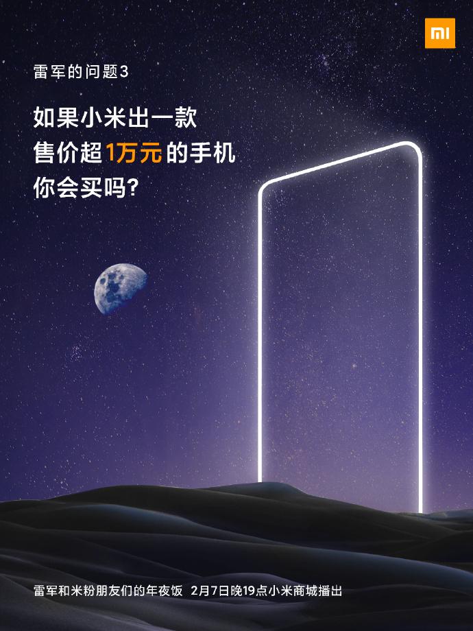 Habrá el lanzamiento de un Xiaomi costoso esta semana