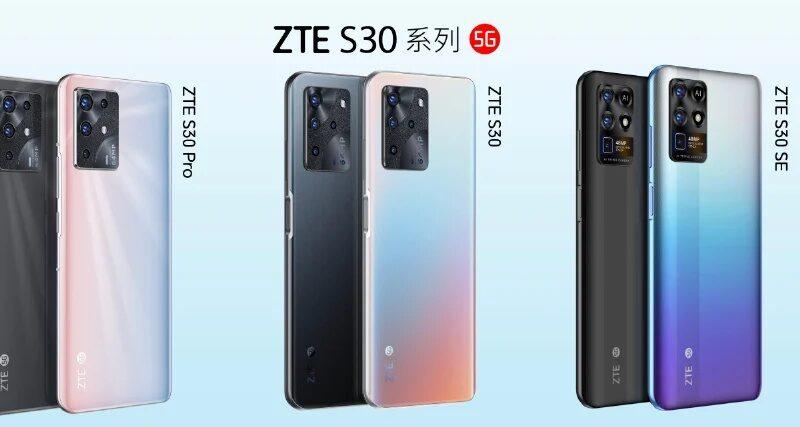 ZTE S30 Series