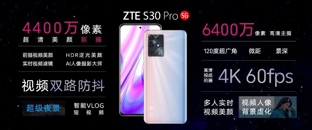 S30 Pro